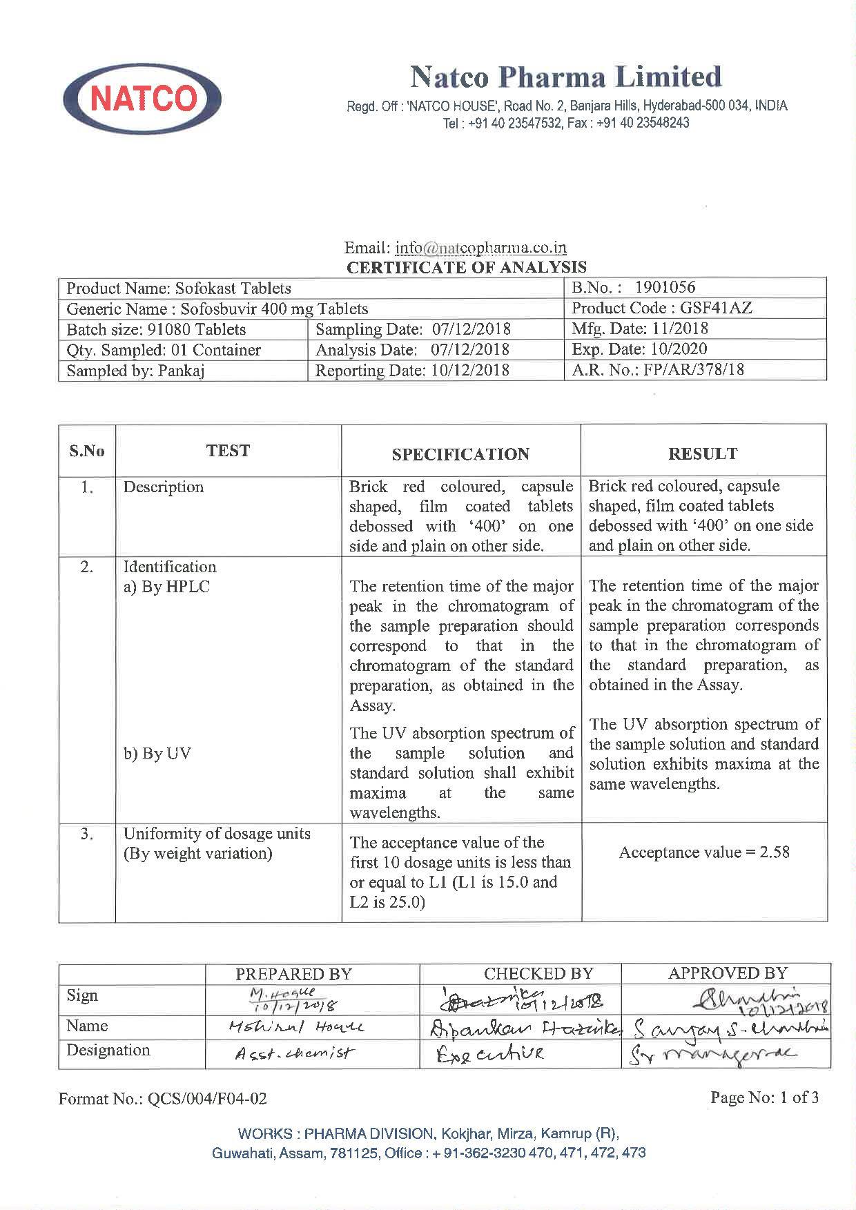 Сертификат качества Natco Pharma Limited №10