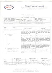 Сертификат качества Natco Pharma Limited №3